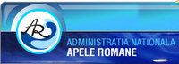 Administratia Nationala Apele Romane